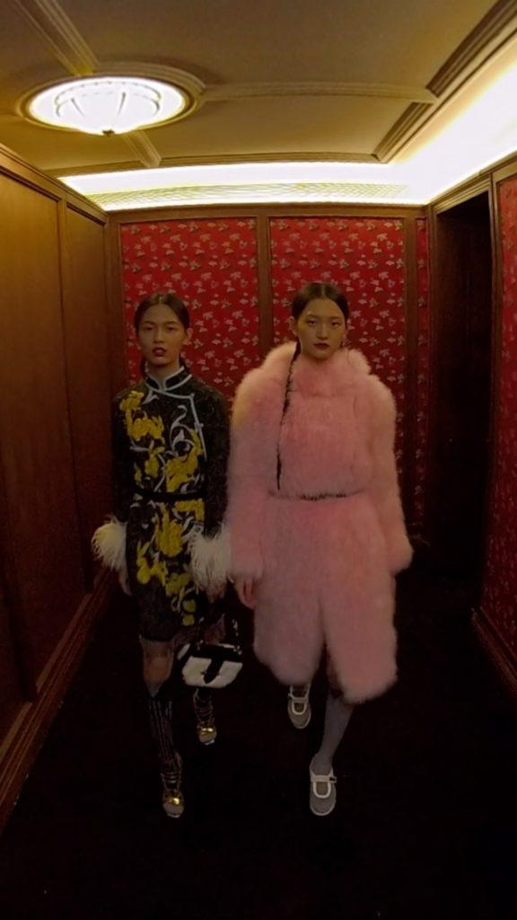 Prada Rong Zhai video VR